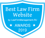 Best Law Firm Website Awards 2019 label.