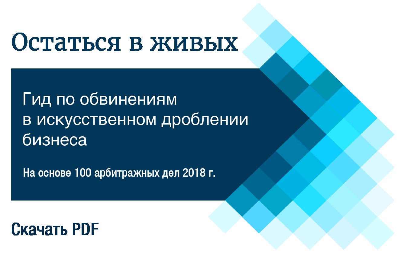 Централизованная бухгалтерия гк независимость телефон госпошлина регистрации ооо 2019