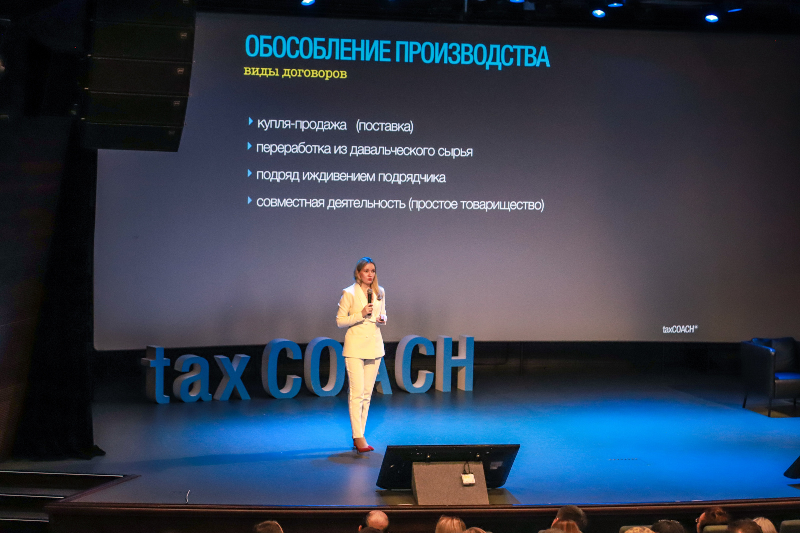 TaxCoach_0977.jpg