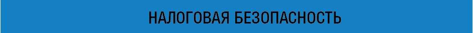 blue_nalog2.jpg
