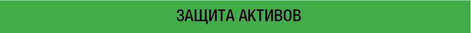 green_activ1.jpg