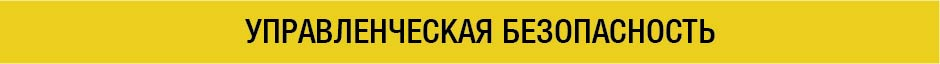 yellow_upr1.jpg